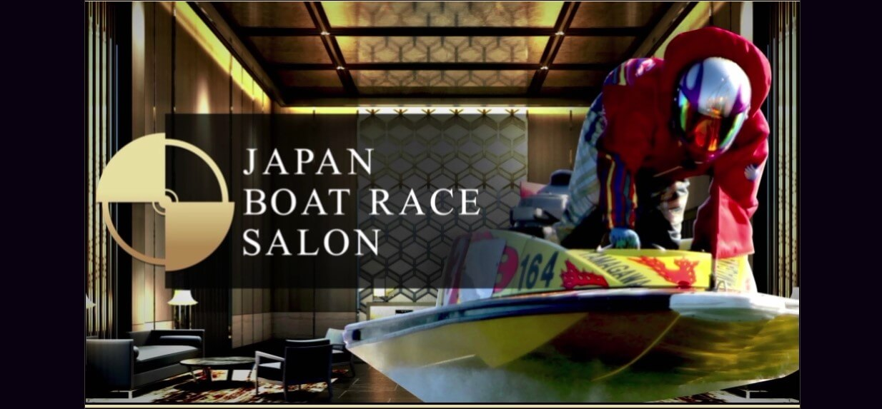 JAPAN BOATRACE SALONのスクリーンショット画像