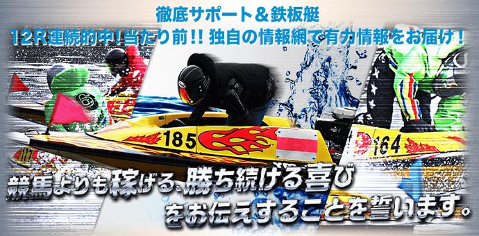 賞金王のスクリーンショット画像2